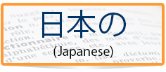 button-learnjapanese